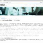 電子図書館「Rakuten OverDrive」が神戸市と大阪市で試験導入開始
