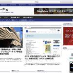 温故知新 2004年創刊「hon.jp DayWatch」から見える出版の未来──JEPAセミナー資料を公開します