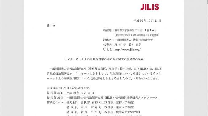 JILIS