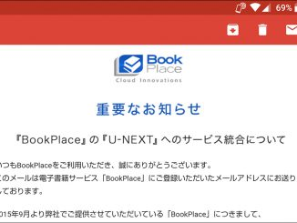 BookPlace