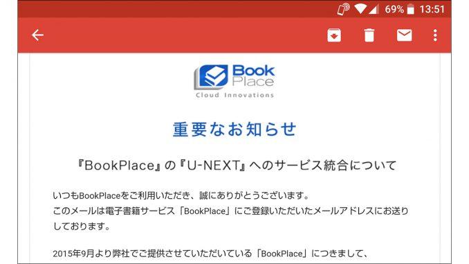 BookPlace