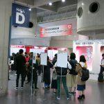 第20回図書館総合展が開催 ~ 展示会場フォトレポート