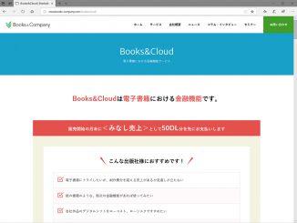 Books&Cloud