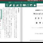 DRMフリーEPUBやPDFの閲覧にも対応した「ConTenDoビューア」Mac版が無料公開 ~ 電書協 EPUB 3 制作ガイドに準拠