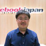 ヤフーの膨大なデータをフル活用し、ユーザーの嗜好やTPOに合わせたレコメンドを ~ 電子書店「ebookjapan」全面リニューアルの狙い