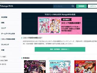 マガジン☆WALKER MangaWith支店