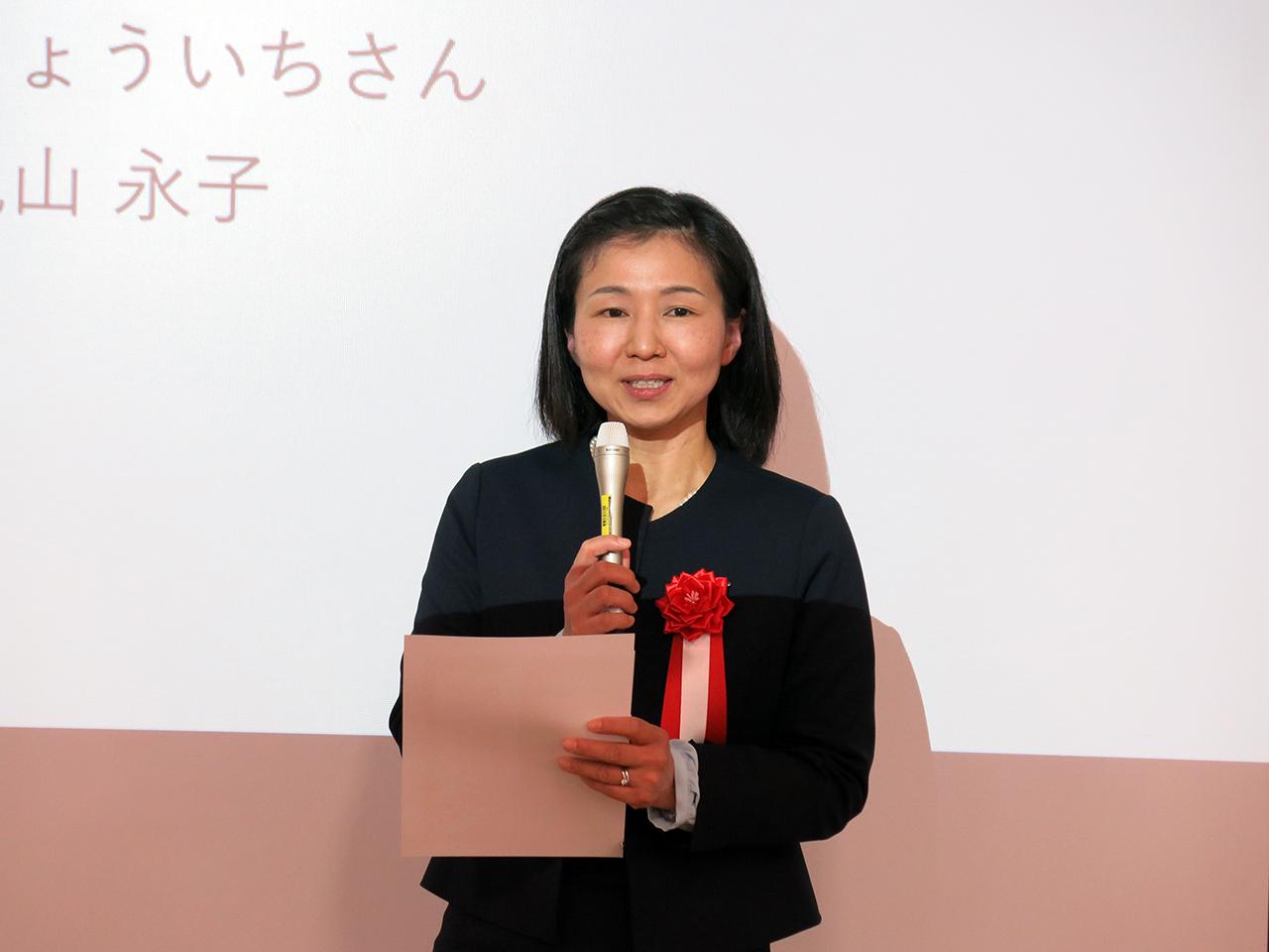 亀山永子氏
