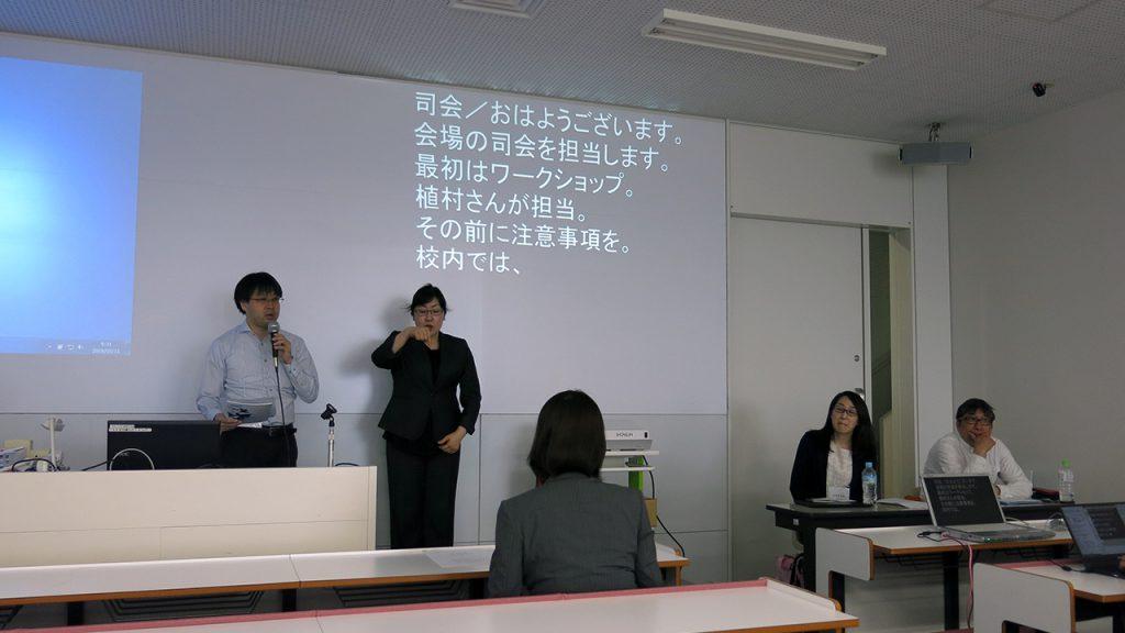 誰もが読書できるアクセシブルな環境という理想と、データ流出への根強い懸念という現実 | HON.jp News Blog