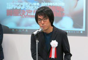 集英社 週刊「少年ジャンプ」編集部 主任/少年ジャンプ+担当 籾山悠太氏