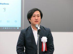 ピースオブケイク ディレクター 水野圭輔氏