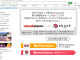 eBookJapanにおける書籍販売終了のお知らせ