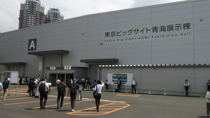 東京ビッグサイト青海展示場