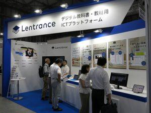 株式会社Lentrance