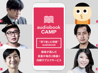audiobook CAMP