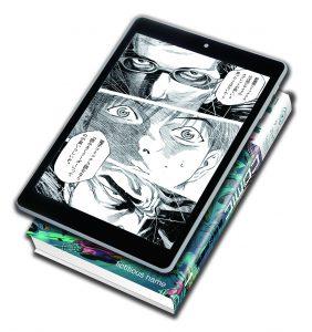 「電子コミックス 読みまくリーダー」と新書版コミックの比較イメージ図