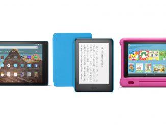 「Kindleキッズモデル」と新型タブレット「Fire HD 10」「Fire HD 10キッズモデル」