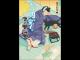 『天邪鬼な皇子と唐の黒猫』表紙