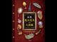 『世界 魔法道具の大図鑑』表紙