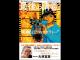 """『最後の講義 完全版 大林宣彦 映画とは""""フィロソフィー""""』表紙"""