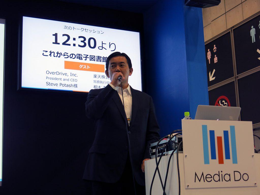 第19回国際電子出版EXPOでメディアドゥブースに登壇する楽天常務執行役員(当時)相木孝仁氏