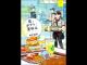 『恋とポテトと夏休み Eバーガー 1』表紙