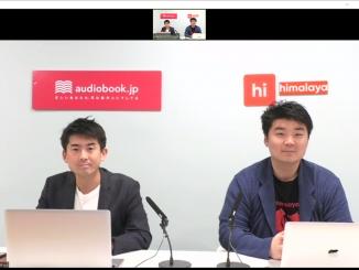 株式会社オトバンク 代表取締役社長 久保田裕也氏(左)とシマラヤジャパン株式会社 CEO 安陽氏(右)
