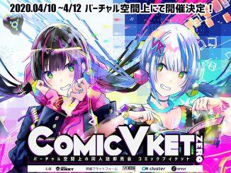 ComicVket