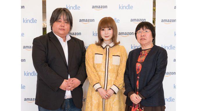 Kindleインディーズマンガ大賞審査員