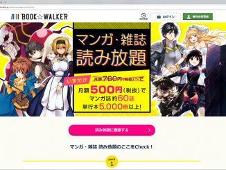 BOOK☆WALKER マンガ・雑誌 読み放題