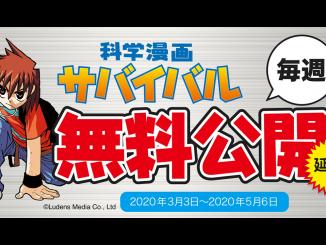 朝日新聞出版
