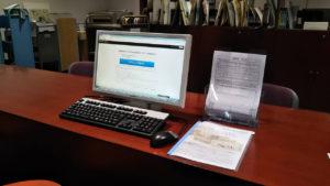 筆者が非常勤講師をしている明星大学の図書館に設置された「図書館送信」専用の端末