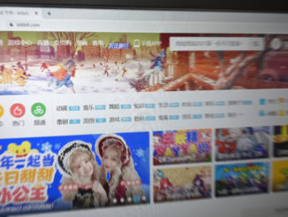 中国の若者文化を育んだ日本の漫画・アニメ――中国動漫産業の実態と動向(前編)