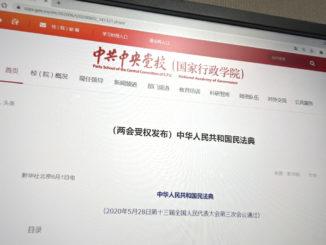 私権の保障を規範化した中国民法典(前編)――施行までの道のりとその意義