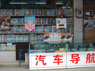 Music & DVD shop Chang'an Donnguan city Guandong
