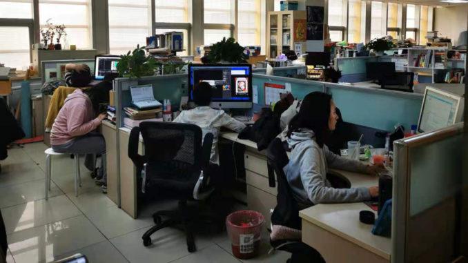 新経典文化股份有限公司の編集部
