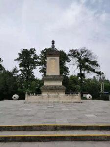 西安の青龍寺にある空海記念碑(7月5日)