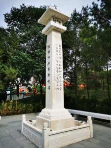 西安の興慶宮公園内に建つ阿倍仲麻呂記念碑(7月5日)